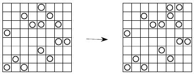 Plainim: um exemplo de jogada legal